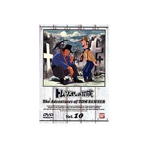 トム・ソーヤの冒険 10 [DVD]|guruguru