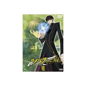 ツバサ・クロニクル 7 [DVD]|guruguru