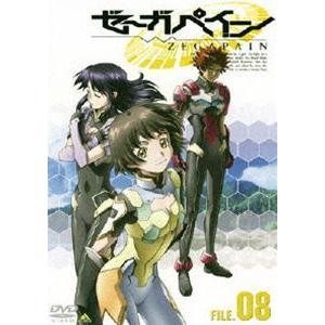 ゼーガペイン FILE.08 [DVD]|guruguru