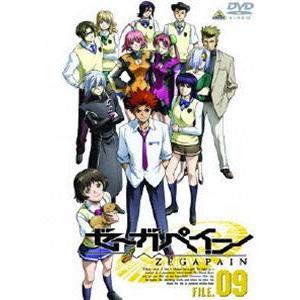 ゼーガペイン FILE.09(最終巻) [DVD]|guruguru