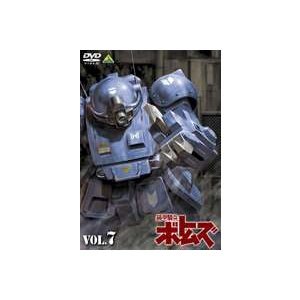 装甲騎兵ボトムズ 7 [DVD]|guruguru