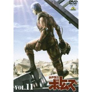 装甲騎兵ボトムズ 11 [DVD]|guruguru