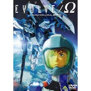 GUNDAM EVOLVE../Ω [DVD]|guruguru