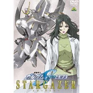 機動戦士ガンダムSEED C.E.73-STARGAZER- [DVD]|guruguru