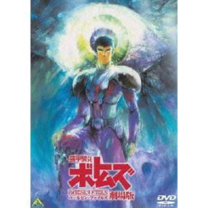 装甲騎兵ボトムズ ペールゼン・ファイルズ 劇場版 [DVD]|guruguru