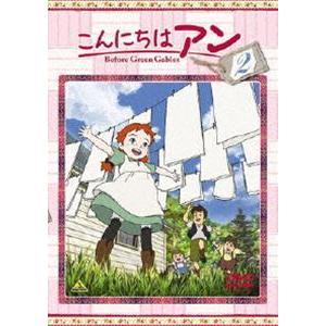 こんにちは アン〜Before Green Gables 2 [DVD] guruguru