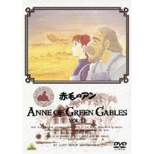 赤毛のアン VOL.11 [DVD] guruguru