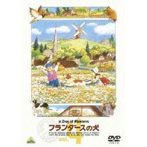 フランダースの犬 vol.4 [DVD]|guruguru