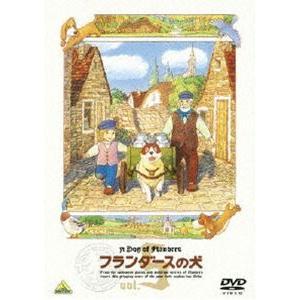 フランダースの犬 vol.5 [DVD]|guruguru