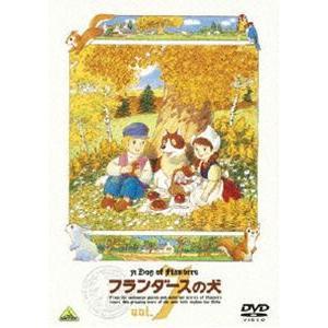 フランダースの犬 vol.7 [DVD]|guruguru