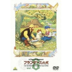 フランダースの犬 vol.8 [DVD]|guruguru