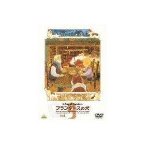 フランダースの犬 vol.9 [DVD]|guruguru