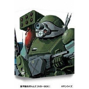 装甲騎兵ボトムズ DVD-BOX I [DVD]|guruguru
