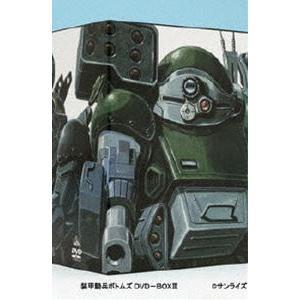 装甲騎兵ボトムズ DVD-BOX III [DVD]|guruguru