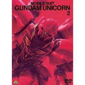 機動戦士ガンダムUC 2 [DVD]|guruguru