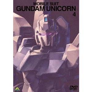 機動戦士ガンダムUC 4 [DVD]|guruguru