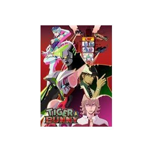 TIGER & BUNNY 4 [DVD]|guruguru
