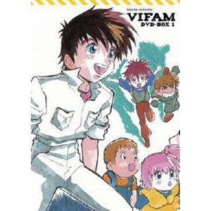 EMOTION the Best 銀河漂流バイファム DVD-BOX 1 [DVD] guruguru