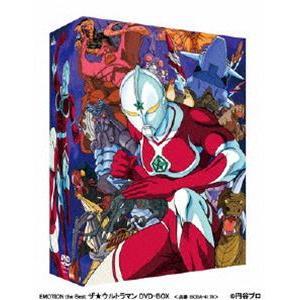 ザ★ウルトラマン DVD-BOX [DVD]