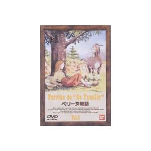 ペリーヌ物語 6 [DVD]|guruguru