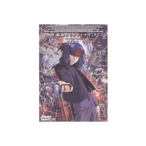 無限のリヴァイアス Vol.5 [DVD]|guruguru