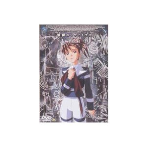 無限のリヴァイアス Vol.6 [DVD]|guruguru