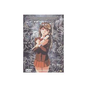 無限のリヴァイアス Vol.8 [DVD]|guruguru