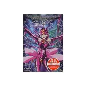 無限のリヴァイアス Vol.9 (最終巻) [DVD]|guruguru