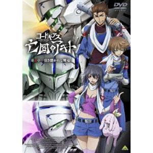 コードギアス 亡国のアキト 第2章 [DVD]|guruguru