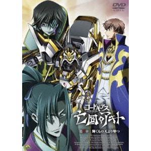 コードギアス 亡国のアキト 第3章 [DVD]|guruguru