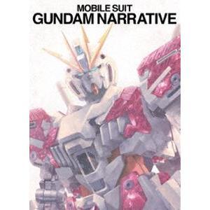 機動戦士ガンダムNT [DVD]|guruguru