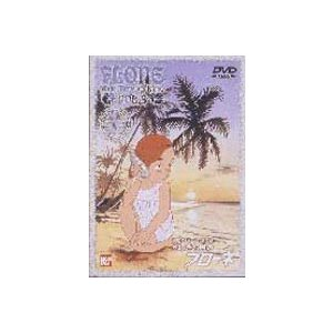 ふしぎな島のフローネ 3 [DVD]|guruguru