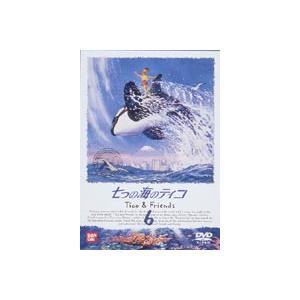 七つの海のティコ 6 [DVD] guruguru