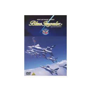 BLUE IMPULSE special edition [DVD]|guruguru