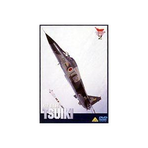 AIR BASE TSUIKI 航空自衛隊築城基地 [DVD]|guruguru