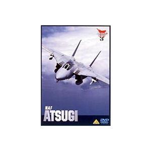 NAF ATSUGI 在日米海軍厚木航空施設 [DVD]|guruguru