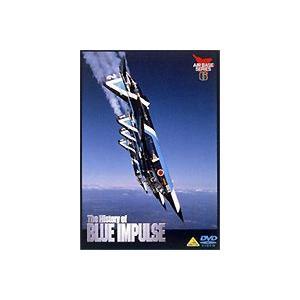 "The History of BLUE IMPULSE ""蒼い衝撃""の軌跡 [DVD]|guruguru"