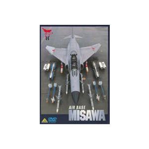 AIR BASE MISAWA 航空自衛隊三沢基地 [DVD]|guruguru