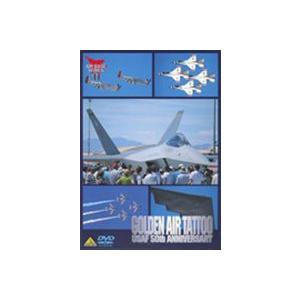 GOLDEN AIR TATTOO 米空軍創設50周年記念エアショー [DVD]|guruguru