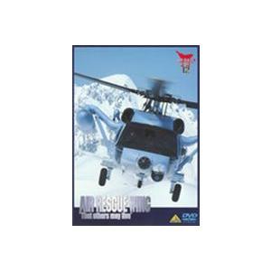 AIR RESCUE WING 航空自衛隊航空救難団 [DVD]|guruguru
