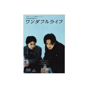 ワンダフルライフ [DVD]|guruguru