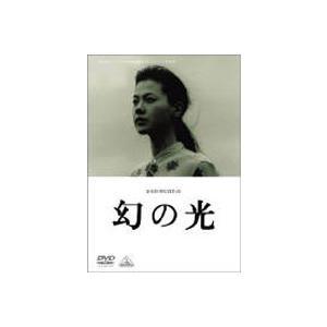 幻の光 [DVD]|guruguru