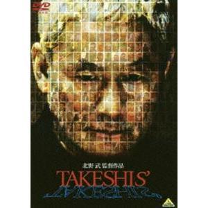 TAKESHIS' DVD guruguru