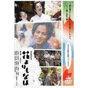 花よりもなほ 通常版 [DVD]|guruguru