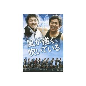風が強く吹いている [DVD] guruguru
