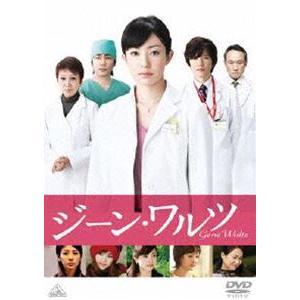 ジーン・ワルツ [DVD]|guruguru