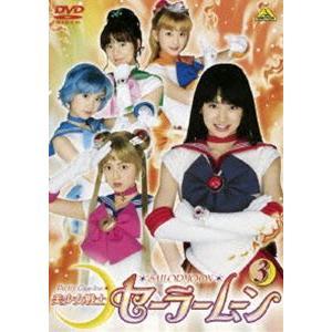 種別:DVD 沢井美優 田崎竜太 解説:美少女ヒーローアニメの金字塔として、今なお高い人気を誇る「美...