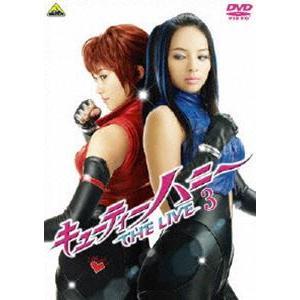 キューティーハニー THE LIVE 3 [DVD]|guruguru