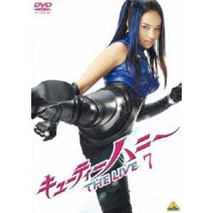 キューティーハニー THE LIVE 7 [DVD]|guruguru