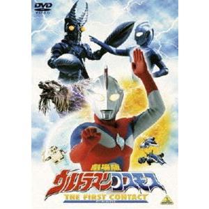 劇場版 ウルトラマンコスモス THE FIRST CONTACT DVD